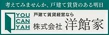 youkanya_banner_edited_edited_edited.jpg
