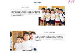 WEBサイト撮影