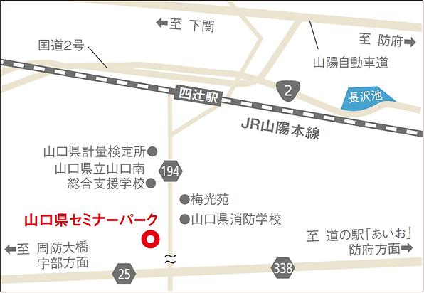 山口地図.png