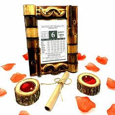bambu-cerceveli-hediye-takvim-yapragi-53