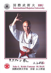 Soke 1 Keido Yamaue