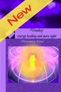 Energy healing (PDF)