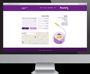 Buzzr iMac-min.png