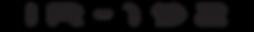 signalx-ir192-07.png