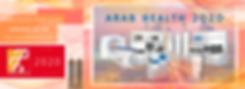 ARAB Health 2020 Wix Banner.png