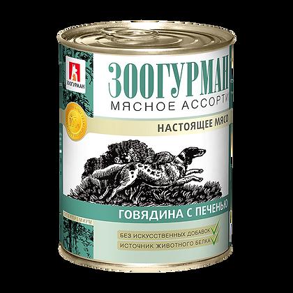 Мясное ассорти говядина/телятина (ассортимент)  350г.