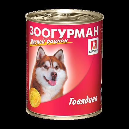 Мясной Рацион (ассортимент)  350г