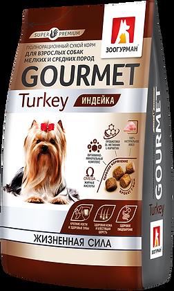 Superpremium Gourmet Индейка 1.2кг