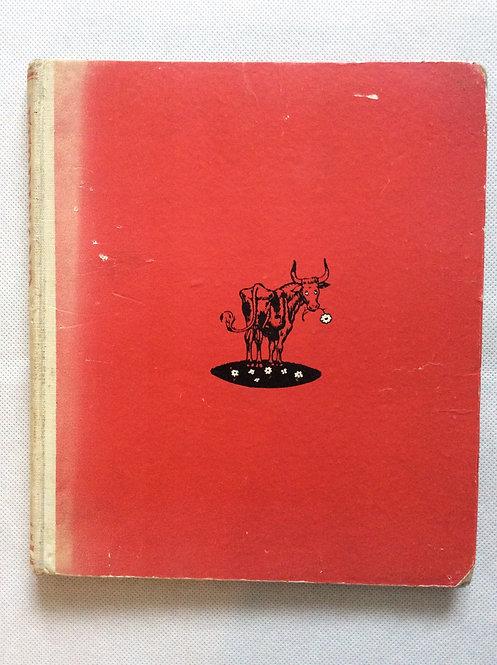 Ferdinand by Munro Leaf 1942