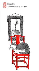 Zen For Cats Wisdom