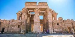 Kom Ombo - Egito (1)
