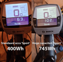 400Wh vs 745Wh Sport