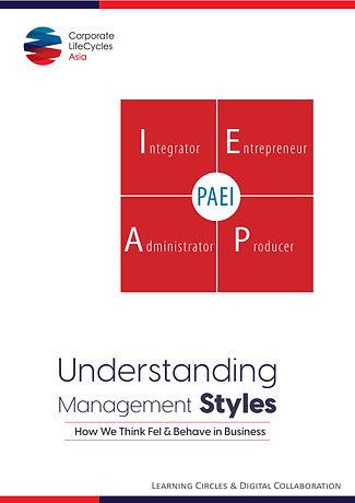 management-style-indicator.jpg