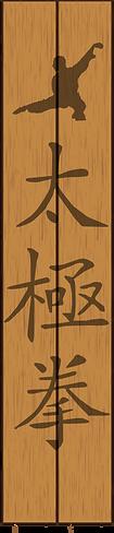 Panel_Tai Chi.png