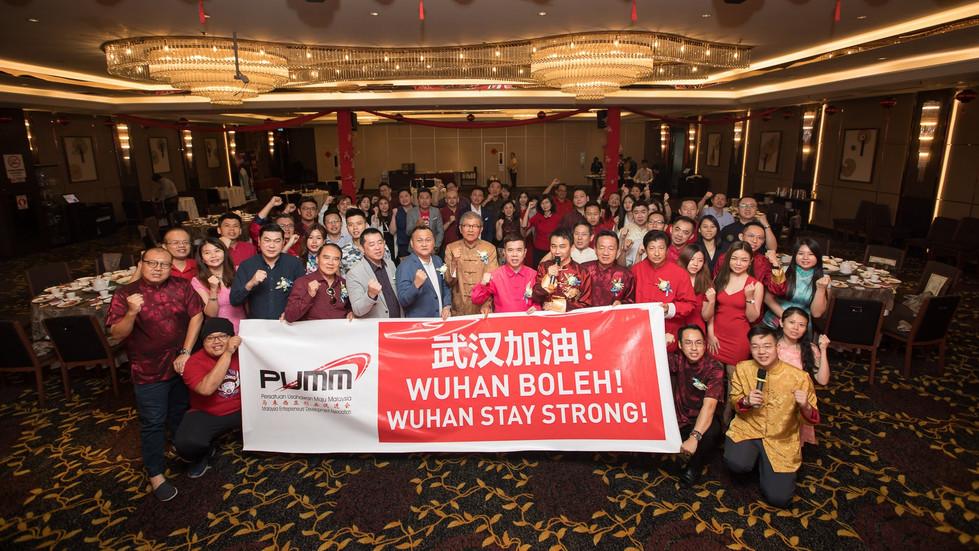 PUMM Support