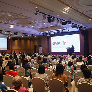 International Conference on Integrated Cancer Treatment
