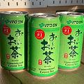 sq green tea.jpg