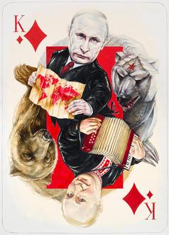 King Of Diamonds - Putin
