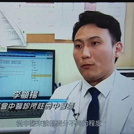 _顯揚•心連心_上月有幸接受TVB的訪問,專訪內容為心臟衰竭的成因、治療及預防方法。但鑑於節目剪輯關係,有部分內容顯示不夠完整,故今日較後時間會有另一片段更為詳細分析講解,有興_
