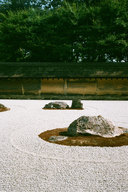 karesansui,kyoto japan.jpg