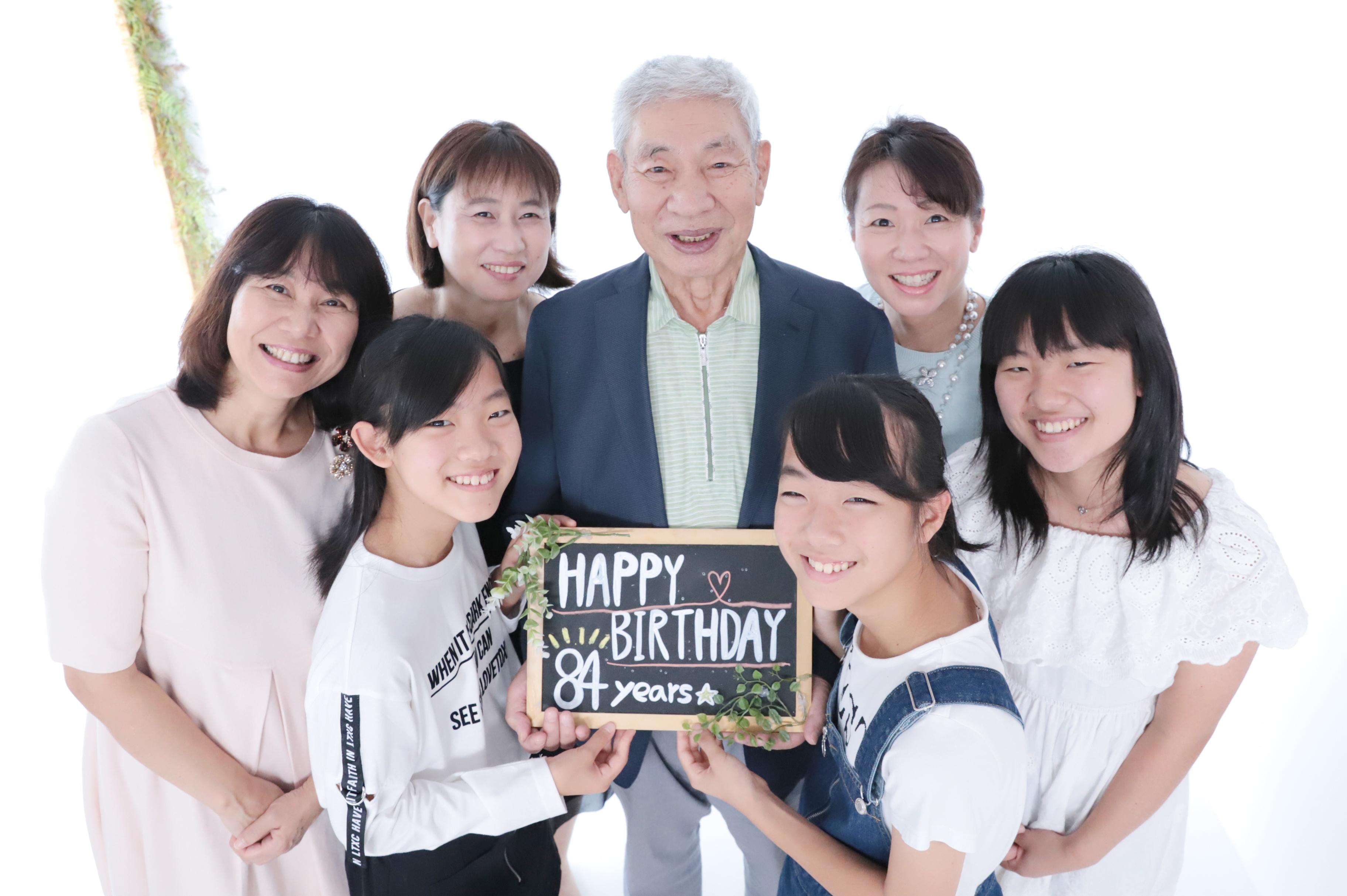 長寿記念撮影   藤沢の写真スタジオ