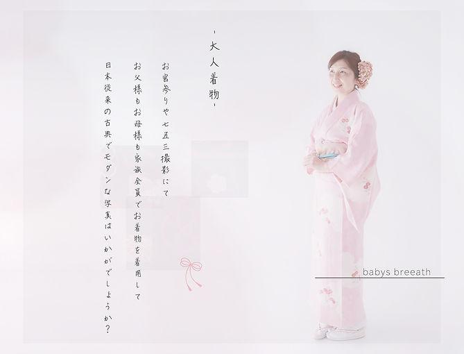湘南,藤沢市,七五三撮影