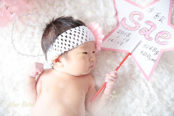 新生児撮影,湘南