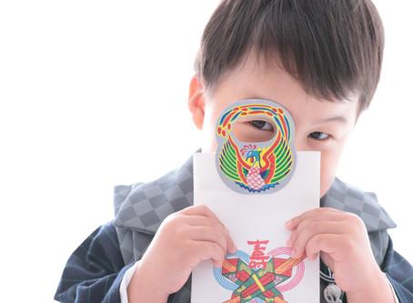 七五三撮影|横浜|湘南エリアのフォトスタジオ|ベイビーズブレス