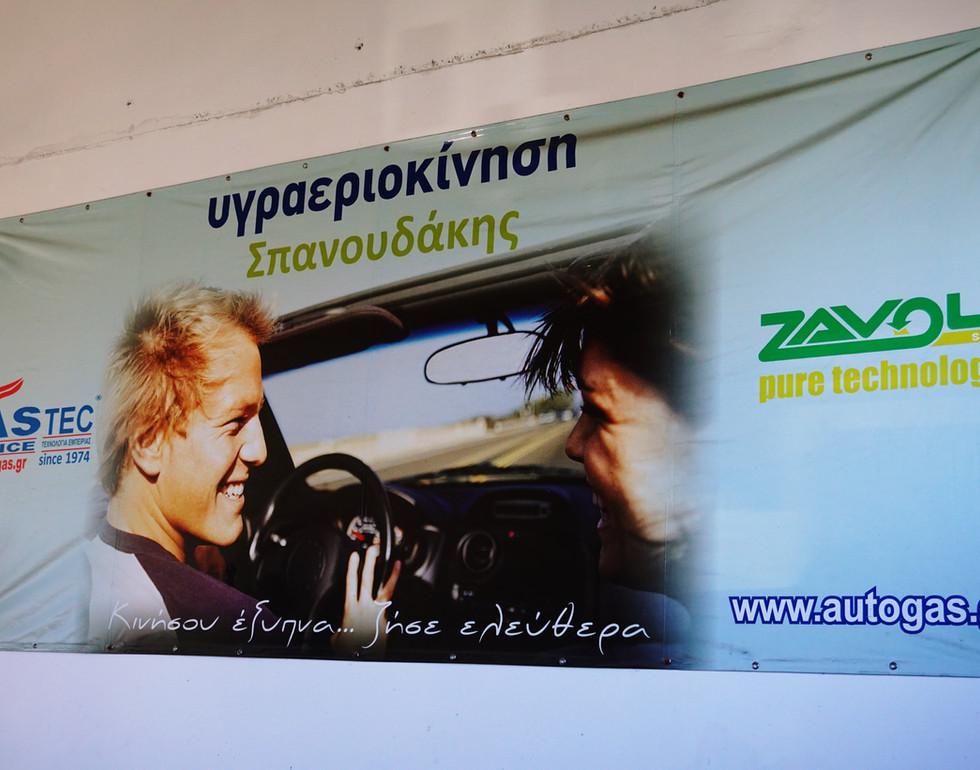 Gas Service Banner.JPG