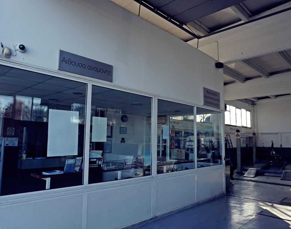 Είσοδος συνεργείου.JPG