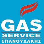 Gas Service Spanoudakis