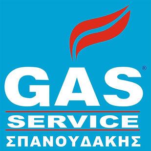 Gas Service Spanoudakis Chania
