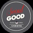 seoul good logo.png