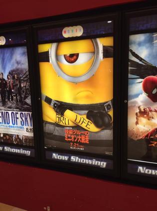 スマホ時代の映画館マーケティング