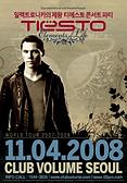 Tiesto-ClubVolume-Flyer.png
