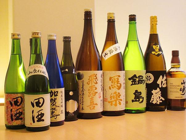 酒イメージs (20) - コピー.JPG