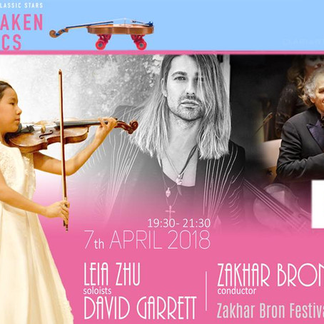 Violinist Leia Zhu Performs in Interlaken Classics