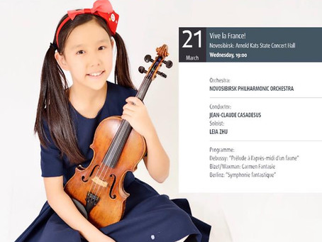 "Young ""princess of the violin"" Leia Zhu will perform in Novosibirsk"