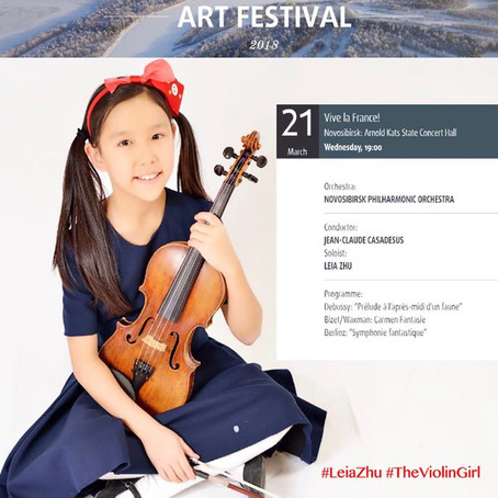 """Young """"princess of the violin"""" Leia Zhu will perform in Novosibirsk"""