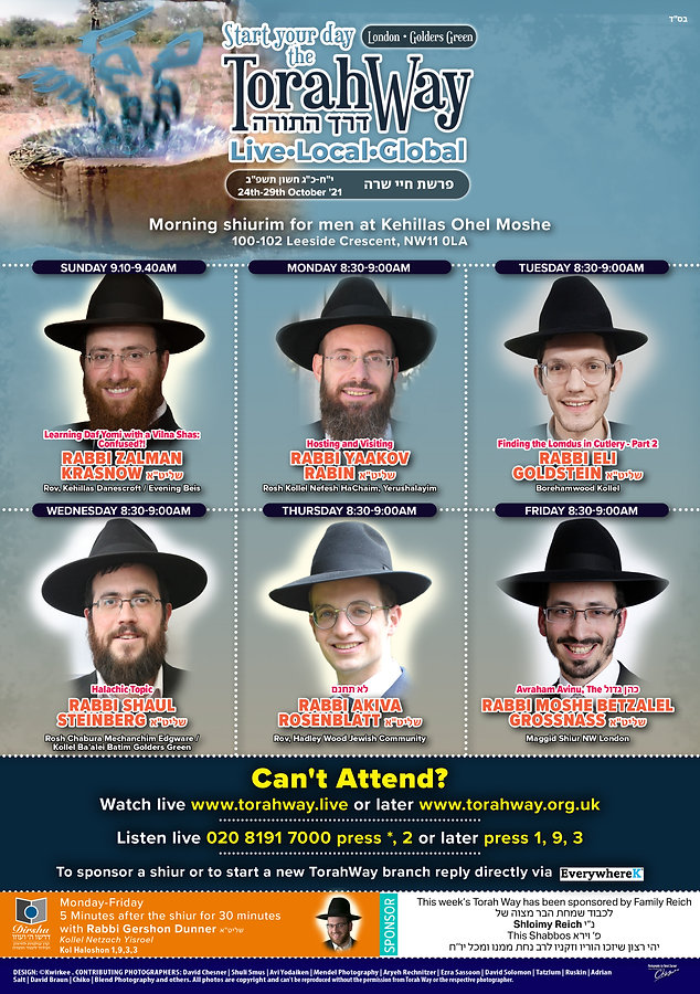 803_TorahWay_NW-London-Chayei-Soroh_2661.jpg