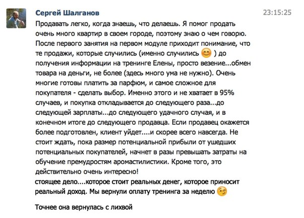 3_Шалганов