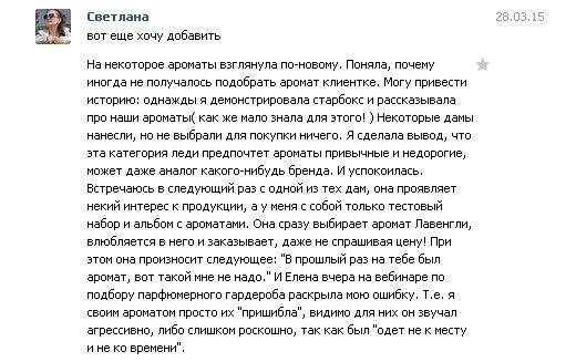 Светлана Арсентьева