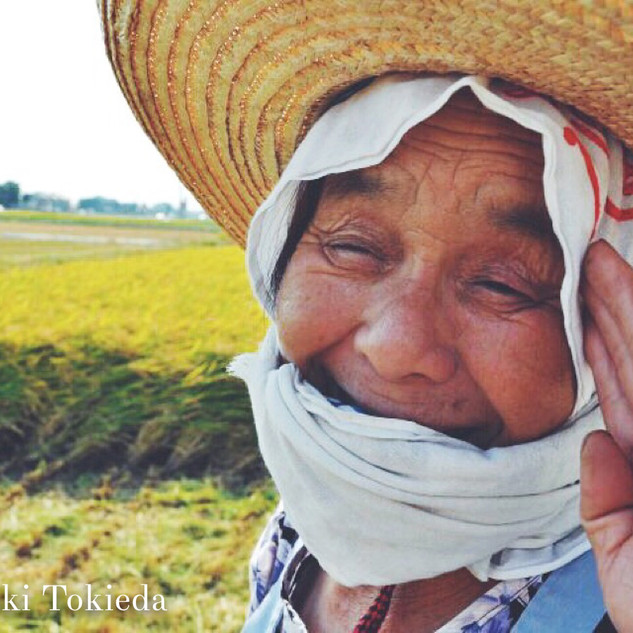 Granma, we love you.