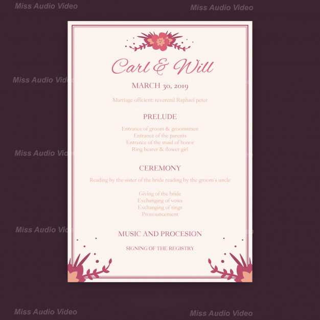 wedding-program19.jpeg