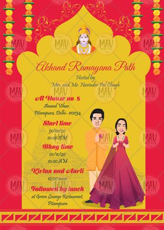 Elegant Traditional Caricature Invites