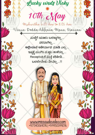 South Indian Caricature Drawing For Wedding
