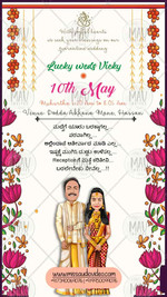 South Indian Caricature Wedding Invite