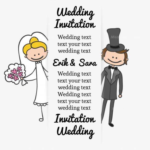 bride-and-groom-wedding-cartoon.jpeg