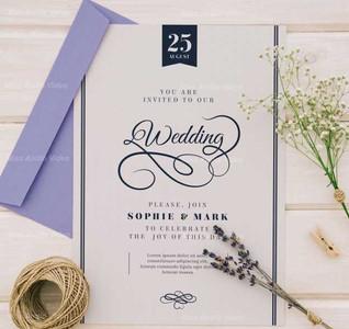 sophisticated-wedding-invitation_23-2147