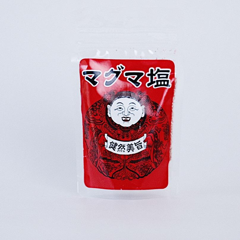 マグマ塩 960円(税別)